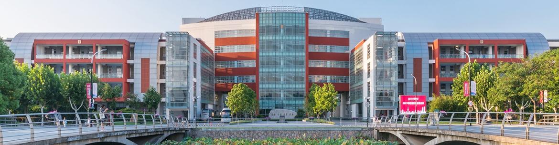 Shanghai-University-of-Traditional-Chinese-Medicine-Slider-1