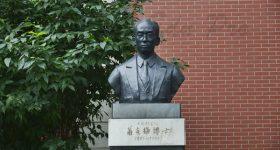 Shanghai_Conservatory_of_Music-campus3