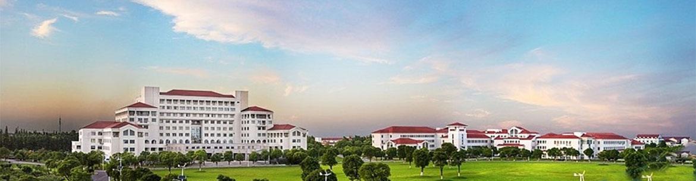 Shanghai_Normal_University-slider1