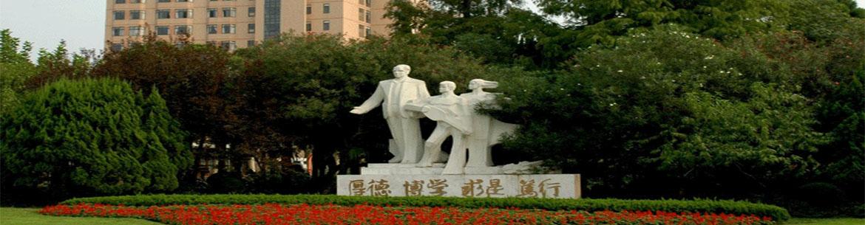 Shanghai_Normal_University-slider3