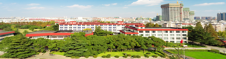 Shanghai_University_of_Finance_and_Economics_SShanghai_University_of_Finance_and_Economics_Slider_1lider_1