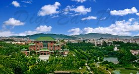 South_China_Agricultural_University-campus4