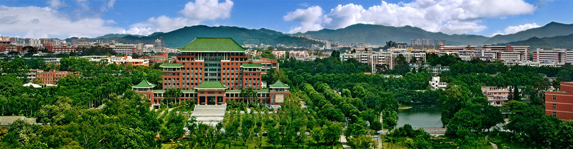 South_China_Agricultural_University-slider2