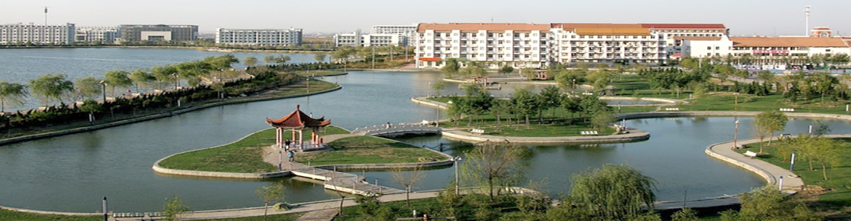Tianjin-Foreign-Studies-University-Slider-1
