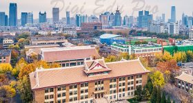 Tianjin_University-camus4