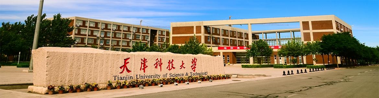 Tianjin_University-slider1Tianjin_University-slider1