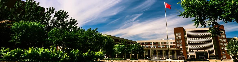 Tianjin_University-slider3