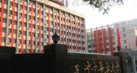 Tianjin_University_of_Traditiona_ Chinese_Medicine-campus3