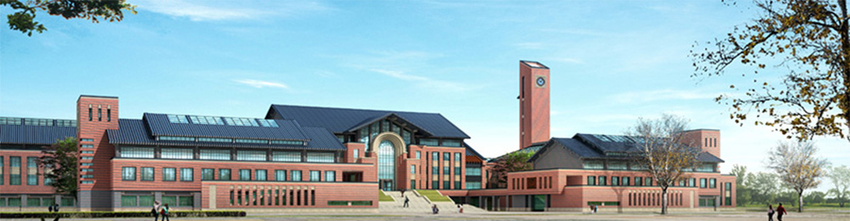 Tianjin_University_of_Traditiona_ Chinese_Medicine-slider1