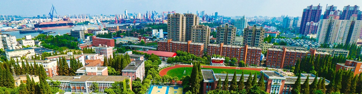 University-of-Shanghai-for-Science-and-Technology-Slider-1