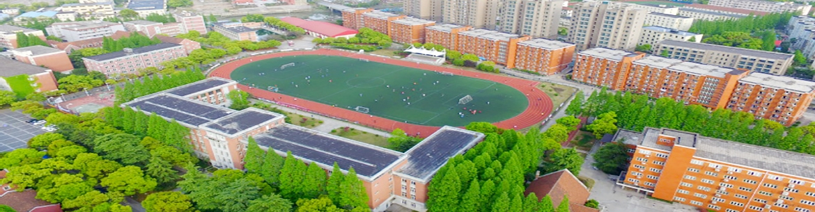 University-of-Shanghai-for-Science-and-Technology-Slider-5