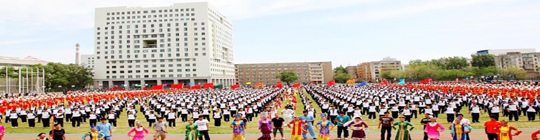 Xinjiang-Normal-University-Slider-4
