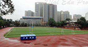 Anhui-Agricultural-University-Campus-3
