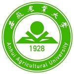 Anhui-Agricultural-University-Logo