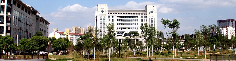 Anhui-Agricultural-University-Slider-1