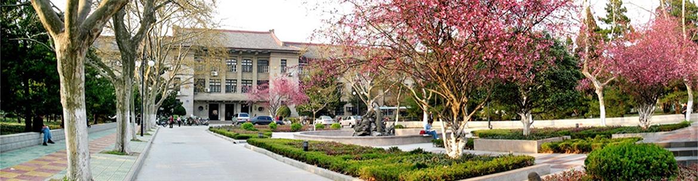 Anhui-Agricultural-University-Slider-3