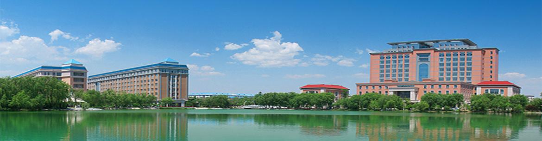 Bohai_University-slider2