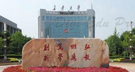 Chang'an-University-Campus-2