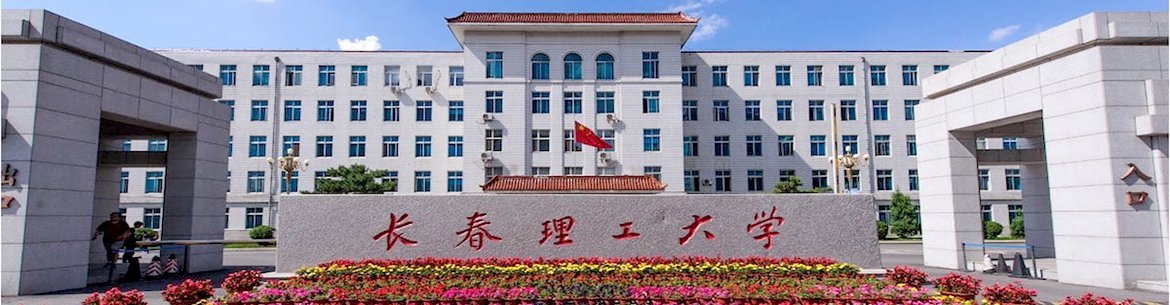 Changchun_University_of_Science_and_Technology_Slider_1
