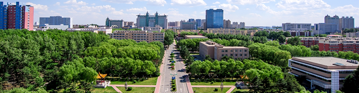 Changchun_University_of_Science_and_Technology_Slider_2