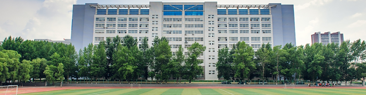 Changchun_University_of_Science_and_Technology_Slider_3