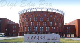 Dalian-Jiaotong-University-Campus-3