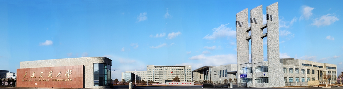 Dalian-Jiaotong-University-Slider-1