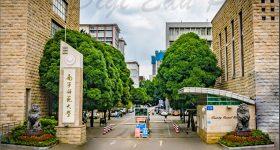 Guangxi-Teachers-Education-University-Campus-1