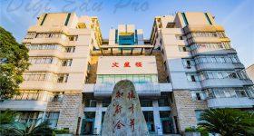 Guangxi-Teachers-Education-University-Campus-2