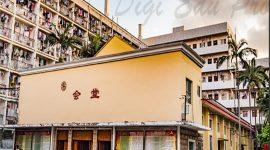 Guangxi-Teachers-Education-University-Dormitory-1