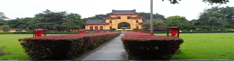 Guangxi_Normal_University-slider3