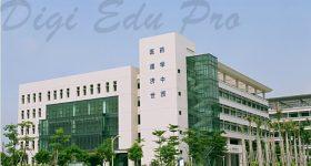Guangzhou-University-of-Chinese-Medicine-Campus-1