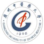 Guangzhou-University-of-Chinese-Medicine-Logo