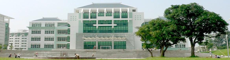 Guangzhou-University-of-Chinese-Medicine-Slider-3