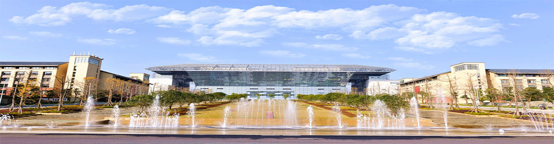 Guizhou_Normal_University-slider3