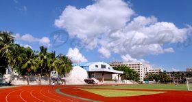Hainan-Normal-University-Campus-4