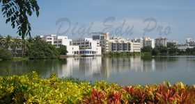 Hainan_University-campus1