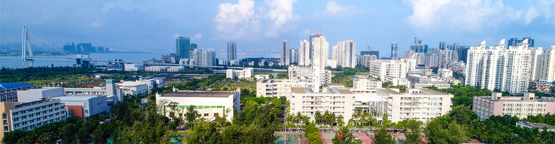 Hainan_University-slider1