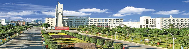 Hainan_University-slider3
