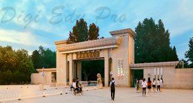 Hebei-University-of-Economics-and-Business-Campus-4