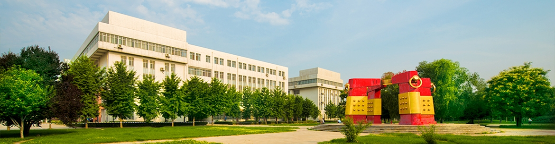 Hebei-University-of-Economics-and-Business-Slider-2