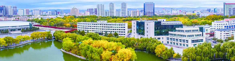 Inner-Mongolia-University-Slider-1