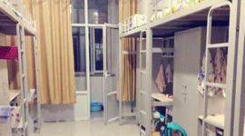 Inner_Mongolia_Normal_University-dorm1