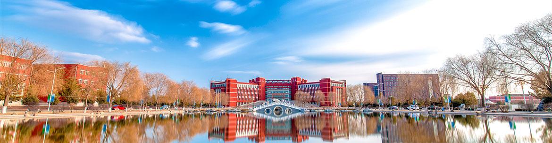 Inner_Mongolia_Normal_University-slider1
