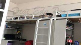 Inner_Mongolia_University_of_Technology-dorm4