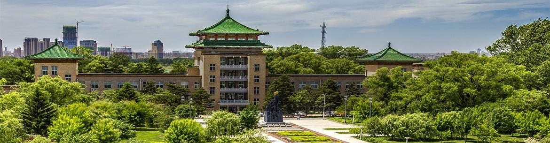 Jilin_Agricultural_University-slider3