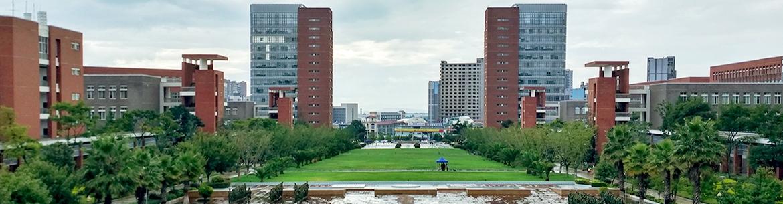 Kunming-University-of-Science-and-Technology-Slider-1