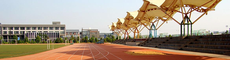 Kunming-University-of-Science-and-Technology-Slider-3