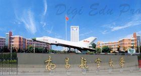 Nanchang-Hangkong-University-Campus-1