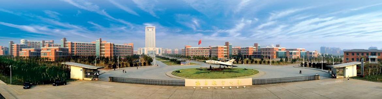 Nanchang-Hangkong-University-Slider-1
